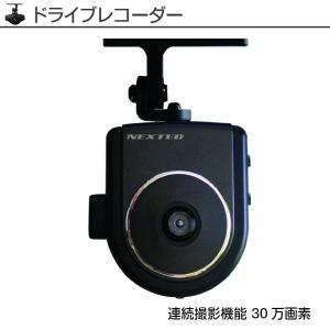 ドライブレコーダー FRC 日本製 30万画素 簡単設置 連続撮影機能 音声録音機能|kanaemina