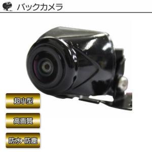 高画質バックカメラ モニター別売り 車載用バックカメラ 水平画角150度 DC12/24V対応|kanaemina