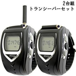 腕時計型トランシーバー 充電式 特定小電力 無線機 2台セット イヤホンマイク付き FT-20W-W kanaemina