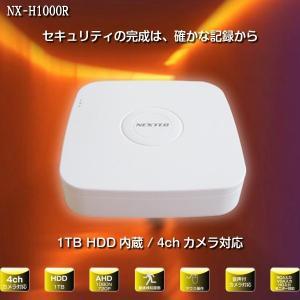 AHD対応デジタルビデオレコーダー 防犯カメラ用レコーダー 1TB HDD内蔵 4chカメラ対応|kanaemina
