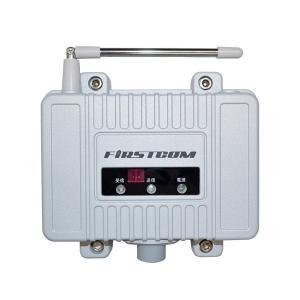 特定小電力トランシーバー用 中継器 中継機 FC-R2 防水 リモコン制御 免許 資格不要 kanaemina