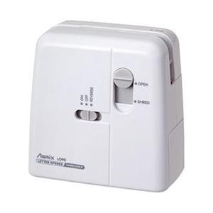 レターオープナー 電動 シュレッダー機能付き シュレップナー ホワイト|kanaemina
