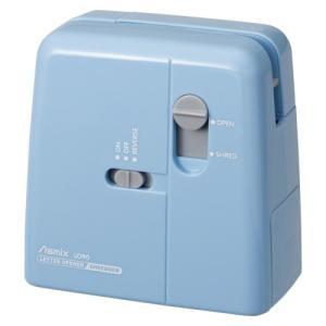 レターオープナー 電動 シュレッダー機能付き シュレップナー ブルー|kanaemina