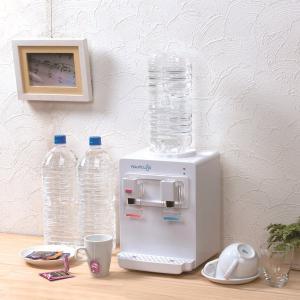 ウォーターサーバー 本体 卓上 ペットボトル コンパクト 冷水 温水 市販ペットボトル用|kanaemina