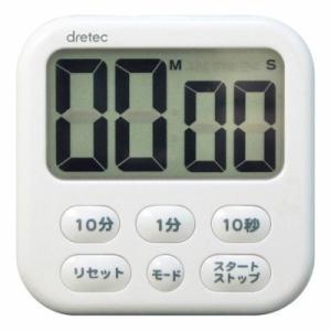 ■商品説明 ○見やすい大画面表示(63×35mm) ○簡単に時間をセットできる6キータイマー ○時計...