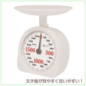 キッチンスケール クッキングスケール アナログ ホワイト 最大2kg|kanaemina