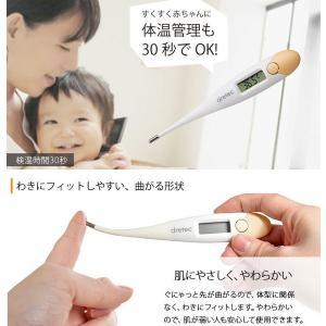 電子体温計 やわらかタッチ体温計 TO-200PK|kanaemina