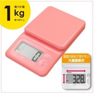 デジタルスケール 大画面 ピンク 最大1kg|kanaemina