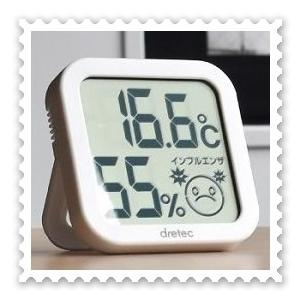 温湿度計 デジタル熱中症計 置き/壁掛け ホワイト