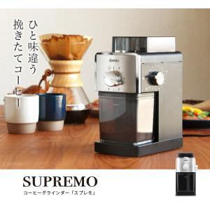 電動コーヒーミル コーヒーグラインダー 自動 臼式 16段階調整 細挽き 粗挽き 2杯〜12杯まで対応|kanaemina