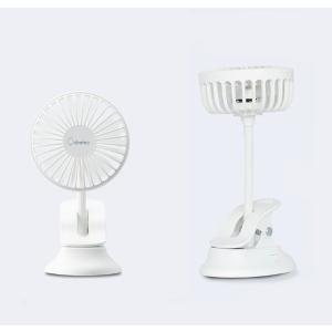 クリップ扇風機 ポータブルファン 充電式 小型 フレキシブルアーム 静音 置く 挟む 2wayファン|kanaemina