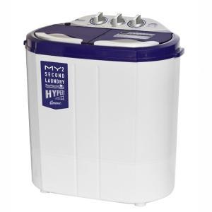 二層式洗濯機 二槽式 小型洗濯機 コンパクト ハイパー kanaemina