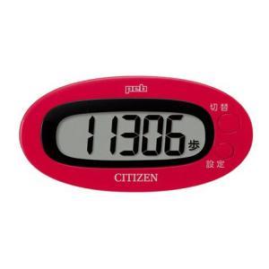 歩数計 デジタル シチズン 3Dセンサー搭載 前日メモリー レッド 小型 シンプル|kanaemina