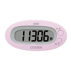 歩数計 デジタル シチズン 3Dセンサー搭載 前日メモリー ピンク 小型 シンプル|kanaemina