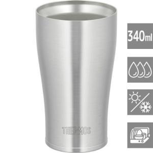 タンブラーグラス グラスコップ ステンレス 保温 保冷 真空断熱 340ml サーモス|kanaemina