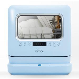 食器洗い乾燥機 工事不要 洗浄 乾燥 ダブル除菌 消臭 高温洗浄 UVライト|kanaemina