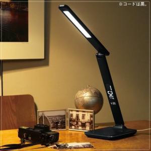 LEDデスクライト 卓上スタンドライト クランプ ビジネス 5段階調光 レザー調 黒 ブラック kanaemina