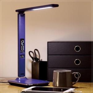 LEDデスクライト 卓上スタンドライト クランプ ビジネス 5段階調光 レザー調 青 ブルー kanaemina