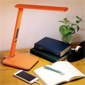 LEDデスクライト 卓上スタンドライト クランプ ビジネス 5段階調光 レザー調 オレンジ kanaemina