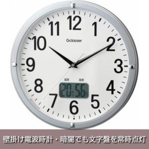 壁掛け時計 電波時計 温度計 湿度計 文字盤/常時点灯|kanaemina