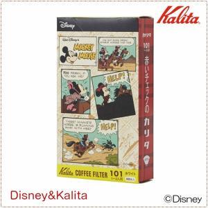 コーヒーフィルター ペーパーフィルター ろ紙 濾紙 1〜2人用 40枚×10セット カリタ&ディズニー 数量限定|kanaemina