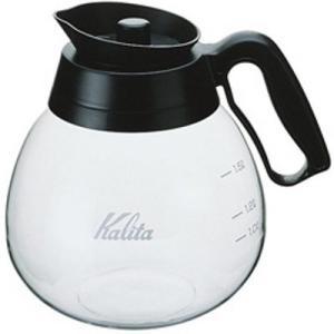 コーヒーサーバー カリタ 耐熱ガラス製 デカンタ 1.8L ブラック|kanaemina