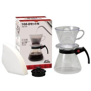 コーヒードリッパーセット ドリップコーヒー道具 2〜4人用 サーバー|kanaemina