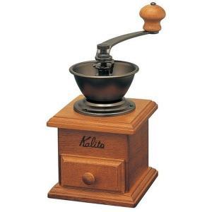 ■商品説明 ◇インテリアにもよく栄える、雰囲気のある手挽きコーヒーミル ・カリタ 手挽きコーヒーミル...