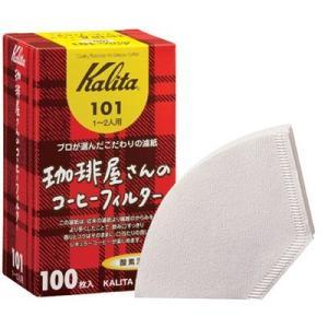 コーヒーフィルター ペーパー カリタ 101 ホワイト(100枚×2個) kanaemina