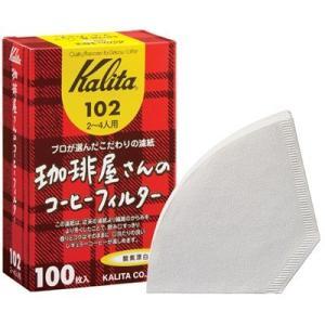 コーヒーフィルター ペーパー カリタ 102 ホワイト(100枚×2個) kanaemina