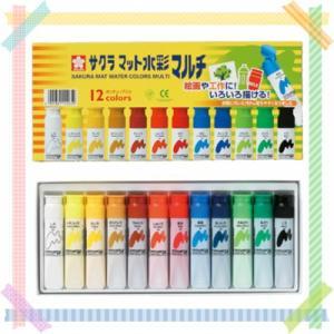 水彩絵の具 12色 水彩絵具 2個セット サクラクレパス|kanaemina