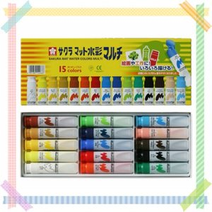 水彩絵の具15色  水彩絵具 2個セット サクラクレパス|kanaemina