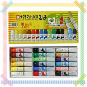 水彩絵の具18色  水彩絵具 2個セット サクラクレパス|kanaemina