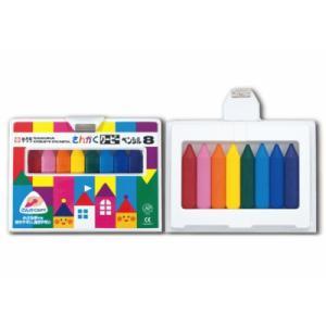 ■商品説明 小さな手でも持ちやすい、描きやすい! 【さんかくクーピーペンシル8色セット】 三角で太い...