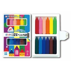 ■商品説明 小さな手でも持ちやすい、描きやすい! 【さんかくクーピーペンシル12色セット】 三角で太...