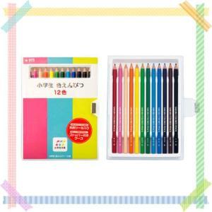 色鉛筆 12色セット 色えんぴつ ソフトケ−ス入り kanaemina