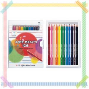 色鉛筆 12色 小学生 2個セット kanaemina