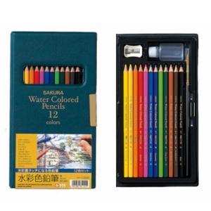 水彩色鉛筆 色えんぴつ 12色セット kanaemina