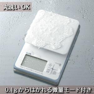 キッチンスケール タニタ 高精度デジタル 0.1g微量モード搭載 防水 防塵 最大2kg|kanaemina