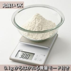 キッチンスケール タニタ 高精度デジタル 0.1g微量モード搭載 防水 防塵 最大3kg|kanaemina