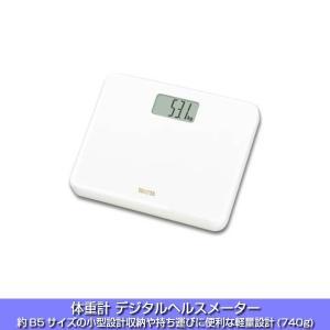 体重計 デジタル タニタ ヘルスメーター シンプル 小型 コンパクト ホワイト 白 軽量 kanaemina
