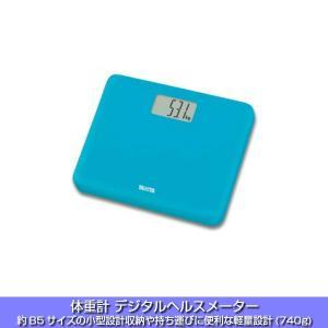 体重計 デジタル タニタ ヘルスメーター シンプル 小型 コンパクト 青 白 軽量 kanaemina