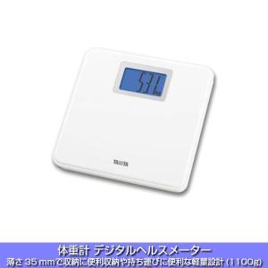 体重計 デジタル タニタ ヘルスメーター シンプル 薄型 バックライト付き ホワイト 白 軽量 kanaemina