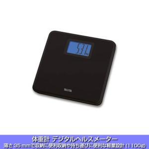 体重計 デジタル タニタ ヘルスメーター シンプル 薄型 バックライト付き ブラック 黒 軽量 kanaemina