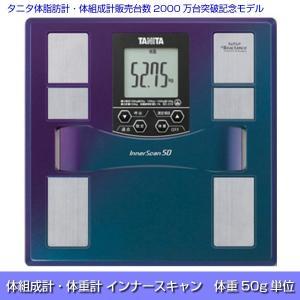 ■商品説明 ・体重から体脂肪率や筋肉量、内臓脂肪といったからだの組成を分析、健康管理の基本は自分のか...