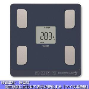 体組成計 体重計 タニタ デジタル ナイトブルー 体脂肪計付き 内臓脂肪