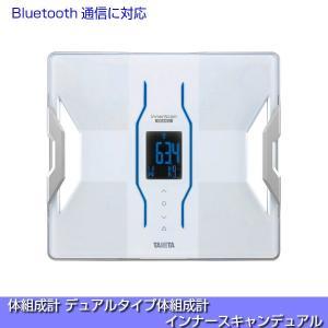体組成計 筋質点数 タニタ スマホ連動 Bluetooth ...