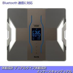 体組成計 インナースキャン タニタ スマホ連動 Bluetooth 体重計 体脂肪計 筋肉量 内臓脂肪 RD-907-GD kanaemina