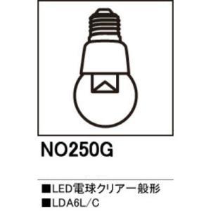 LED電球 バルブ球 口金 E26 クリア オーデリック NO250G|kanaemina