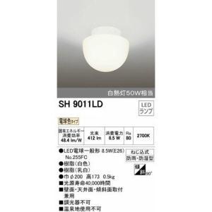 バスルームライト お風呂の照明器具 浴室照明 LED 防雨 防湿 オーデリック|kanaemina